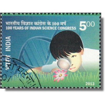 100 Jahre Indischer Wissenschaftskongress - Briefmarke gestempelt, Katalog-Nr. 2689, Indien