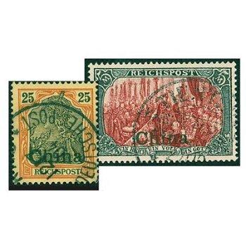 Deutsche Post in China, 13 Briefmarken gestempelt, Katalog-Nr. 15 - 27
