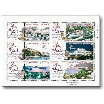 """Arabische Kulturhauptstadt 2012 """"Maskat"""" - Briefmarken-Block postfrisch, Oman"""