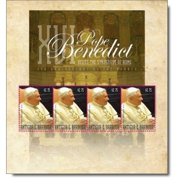 5. Jahrestag des Pontifikats von Papst Benedikt XVI. - Briefmarken-Block postfrisch, Katalog-Nr. 484