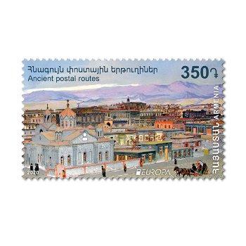 Europa 2020: Historische Postwege - Briefmarke postfrisch, Armenien