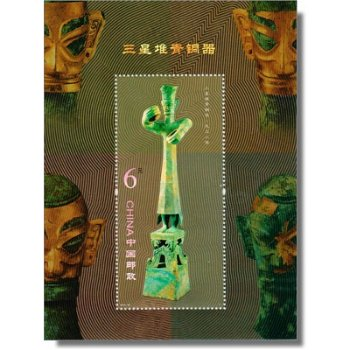 Bronzegegenstände aus Sanxingdui - Briefmarken-Block postfrisch, Katalog-Nr. 4404 Bl. 185, China