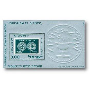 Briefmarkenausstellung Jerusalem - Briefmarken-Block postfrisch, Israel