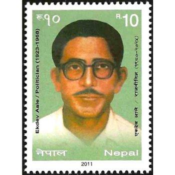 Ekdev Aale – Briefmarke postfrisch, Nepal