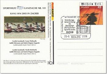 Sporthilfe, Kanu-WM - Ganzsache Nr. 101 gestempelt, Deutschland