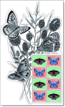 Europa 2021: Gefährdete nationale Tierwelt - Kleinbogen postfrisch, Schweiz