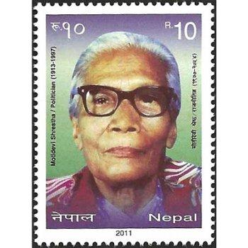 Motidevi Shrestha – Briefmarke postfrisch, Nepal