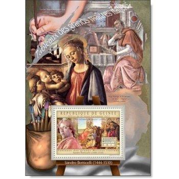 Sandro Botticelli II - Briefmarken-Block postfrisch, Guinea
