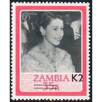 Königin Elisabeth II. - Briefmarke mit lokalem Aufdruck, Katalog-Nr. 563, Sambia