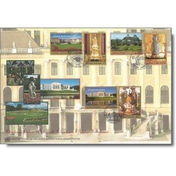Schloß Schönbrunn, Wien, Trio-Brief, UNO