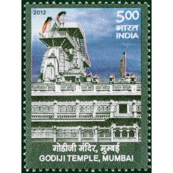 200 Jahre Godji Tempel, Mumbai - Briefmarke postfrisch, Indien