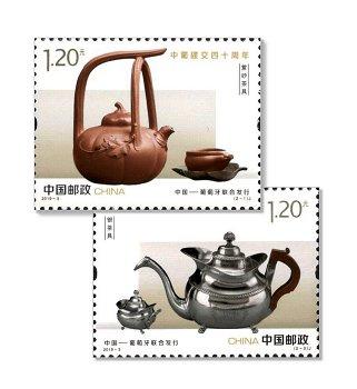 40 Jahre diplomatische Beziehungen mit Portugal - 2 Briefmarken postfrisch, China