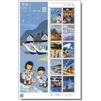 Erinnerungen in meinem Herzen (I) – Kleinbogen postfrisch, Katalog-Nr. 6040-6049, Japan