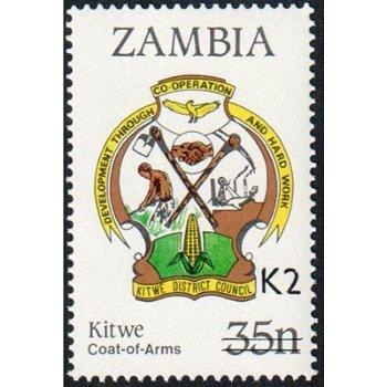 Stadtwappen Kitwe - Briefmarke mit lokalem Aufdruck, Katalog-Nr. 565, Sambia