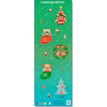 Weihnachten - Folienblatt postfrisch, Katalog-Nr. 6188-6192, Japan