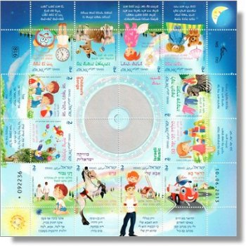 Israelische Musik: Kinderlieder - Briefmarken-Kleinbogen postfrisch, Israel