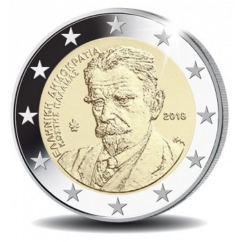 75. Todestag von Kostis Palamas, 2 Euro Münze 2018, Griechenland