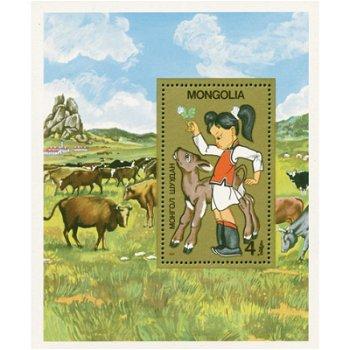 Tiere - Briefmarken-Block postfrisch, Mongolei