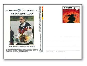 Sporthilfe, Kanu-WM - Ganzsache Nr. 102 postfrisch, Deutschland
