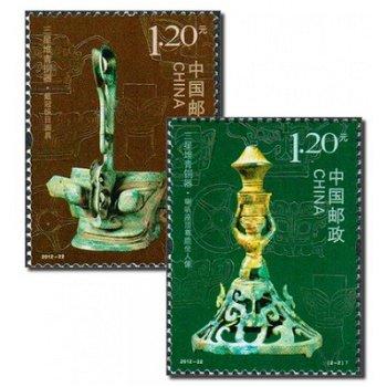 Bronzegegenstände aus Sanxingdui - 2 Briefmarken postfrisch, Katalog-Nr. 4402-4403, China