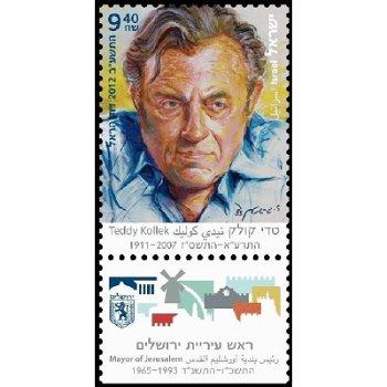 Teddy Kollek - Briefmarke, Israel